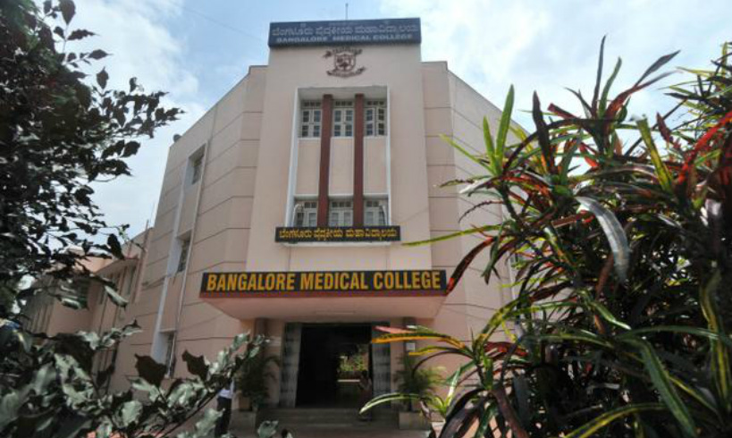 BANGALORE MEDICAL COLLEGE AND RESEARCH INSTITUTE