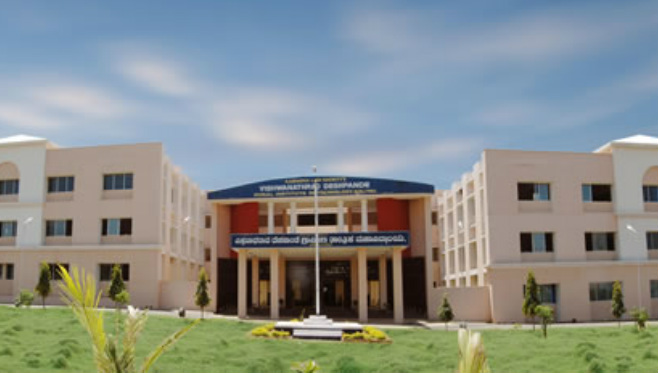 KLS Vishwanathrao Deshpande Rural Institute of Technology